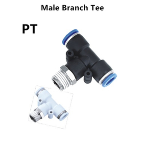 Male Branch Tee